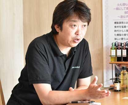 液体燻製技術を活用した、新しい千葉県産加工食品の創造 株式会社リオ 代表取締役 市川 正秀氏
