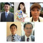 白井:5名の起業家プレゼンテーションを実施