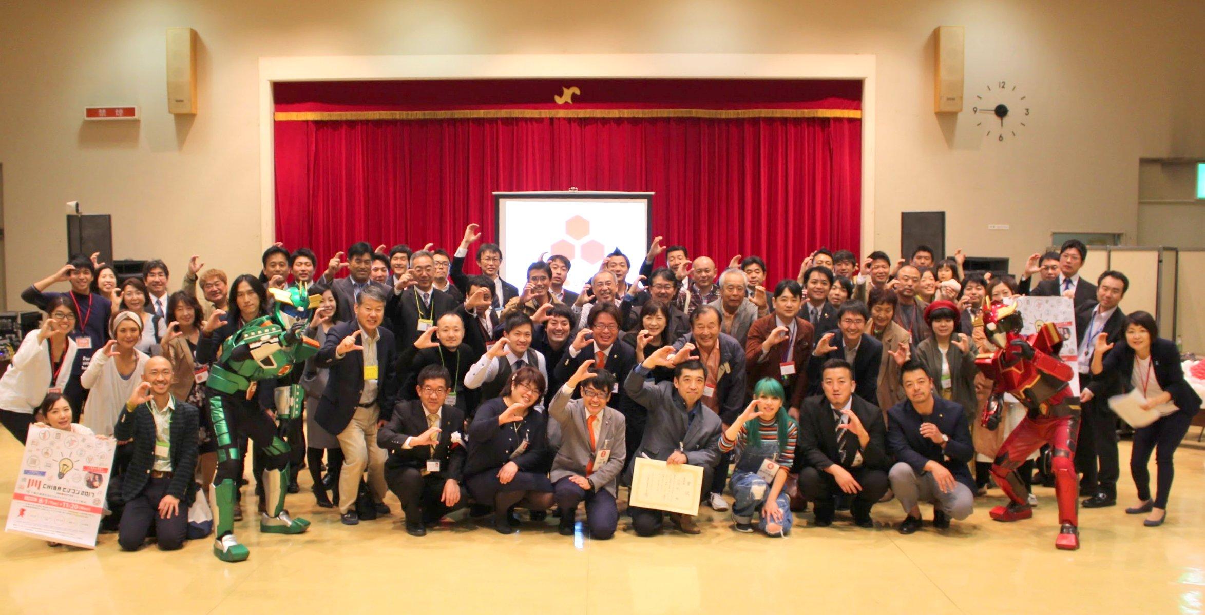 ちば起業家交流会in銚子 開催レポート