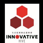 CHIBAビジコン2019協賛企業募集