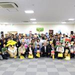 ちば起業家交流会in八街 開催レポート
