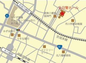 全日警ホール周辺地図