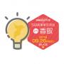 ≪プレゼンター募集≫9月26日(水)【ちば起業家交流会in香取】開催